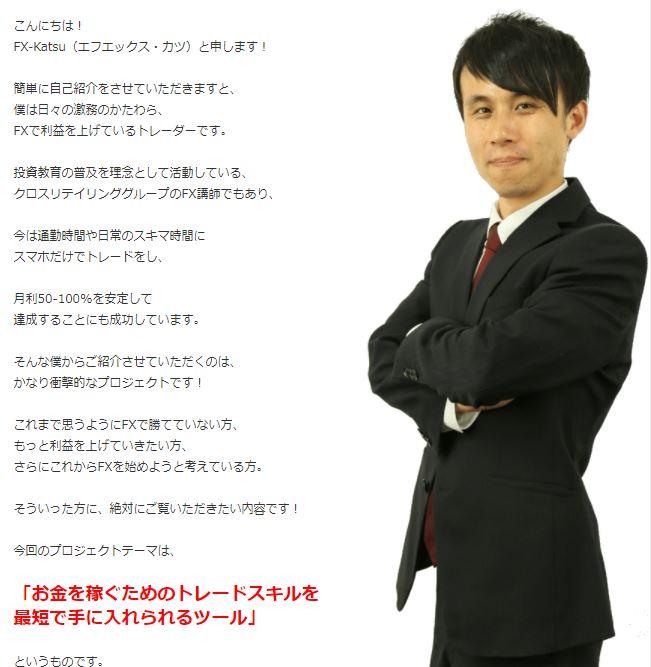 ゾーンスキャル FX-Katsu 検証・評価・レビュー -  …