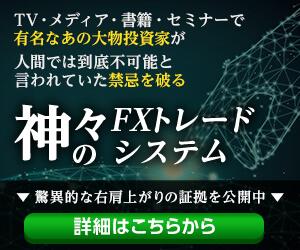 https://crs-g.jp/?id=god-ea&af=5599&pattern=1